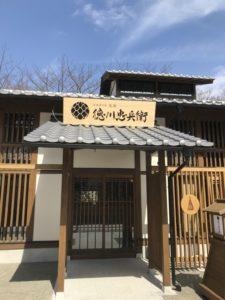名古屋の金シャチ横丁 天ぷら天丼専門店「徳川忠兵衛」外観1