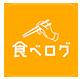 名古屋の金シャチ横丁 天ぷら天丼専門店「徳川忠兵衛」食べログ